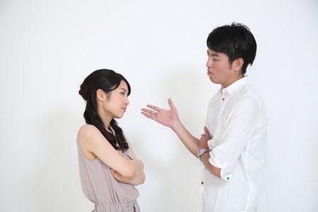 行動の怪しい嫁の浮気