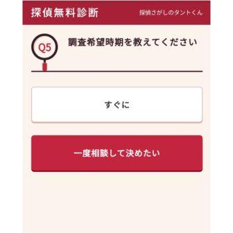 タントくん画像5